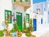 IR 1250 Greece Landscape Gallery
