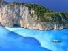 IR 500 Greece Landscape Gallery